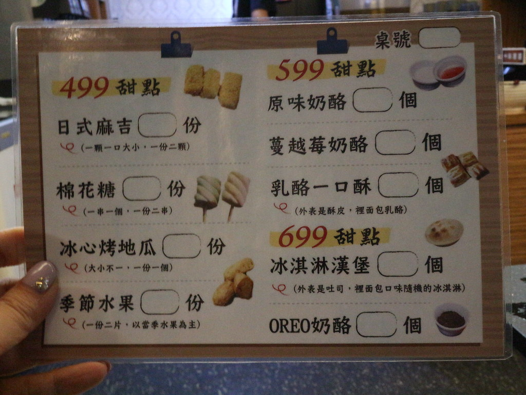 燒惑日式炭火燒肉店 (100)