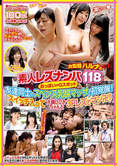 NPS-344 Female Coach Haruna's Amateur Leznanpa 118 First Time Awakening At A Friend's Tits' Breast G Spotspence Mammary Gland Massa!Switch Entering And Hibiki Otsuki With 3P Lesbian Serious Swastika!