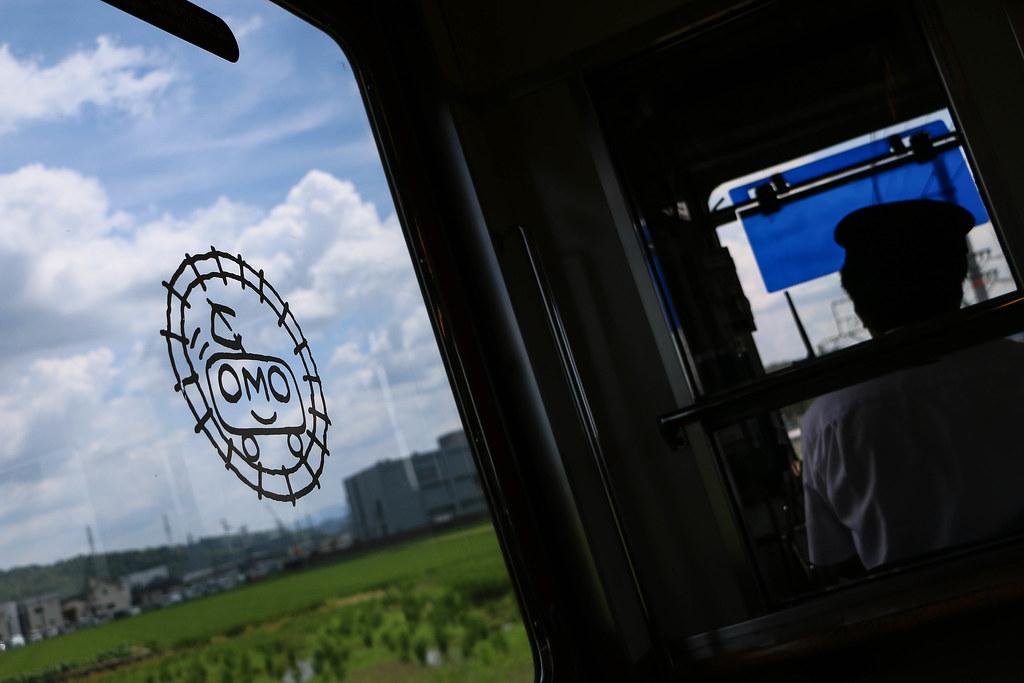 和歌山電鐵貴志川線