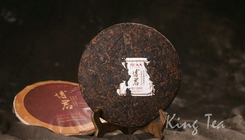 2017 MengKu BoJun Cake 500g Puerh Ripe Tea Shou Cha