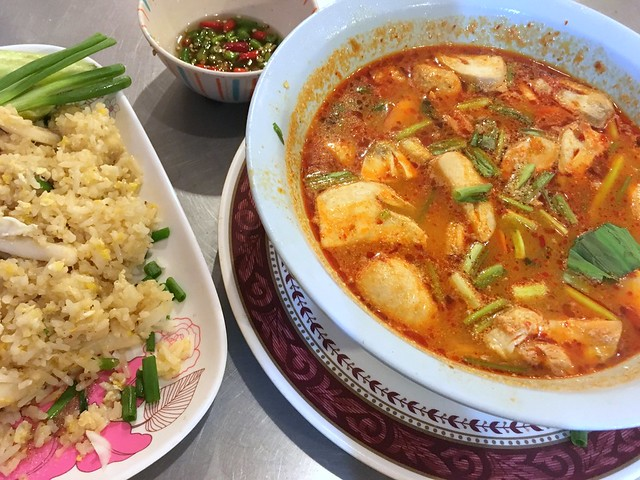 Tom Yum Kung and fried rice from Saeng Chai Pochana #2 in Khlong Toei