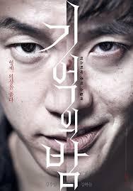 Forgotten - Night of Memory - Đêm Ký Ức (2017)