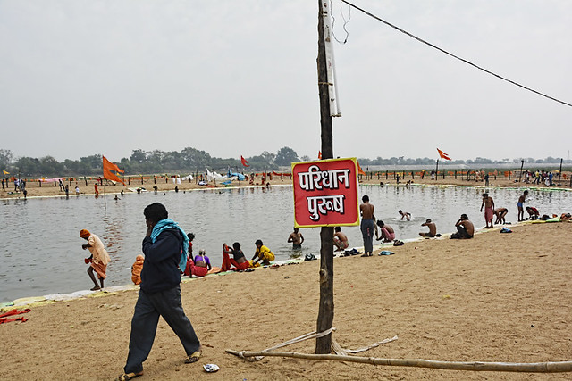 People take holy bath during the kumbh in the pond-like structure made for bathing. Water from Gangrel dam is diverted to the Rajim kumbh to supply water for bathing and other needs.