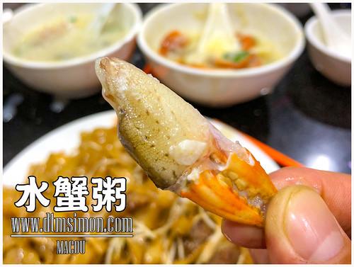 一哥美食水蟹粥