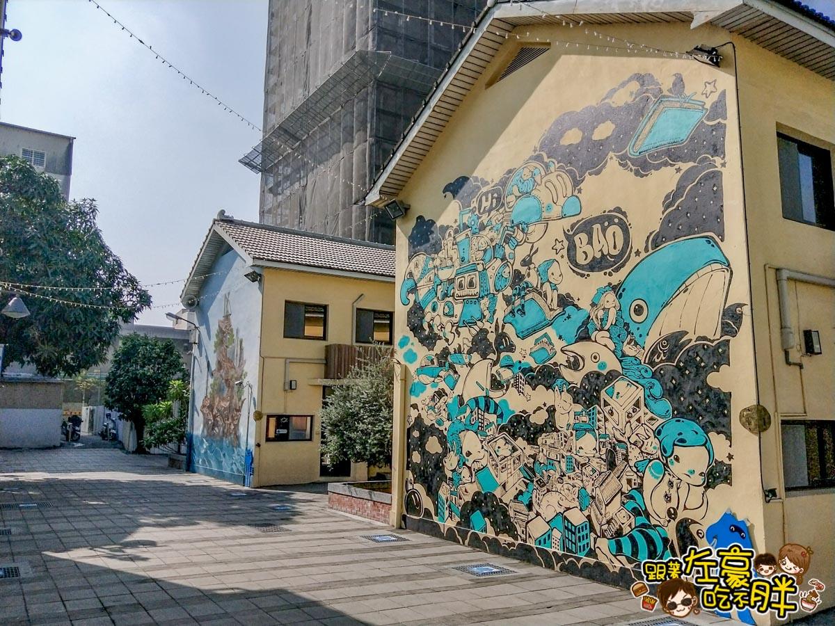 藍曬圖文化園區-11