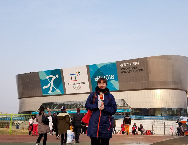 Student at PyeongChang 2018 Winter Olympics