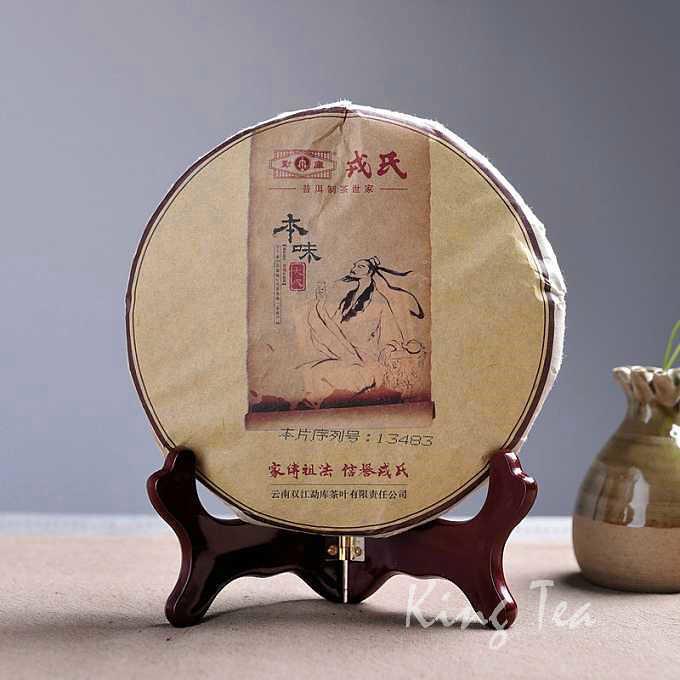 2014 MengKu BenWeiDaCheng   Cake 500g    YunNan  LinCang  Puerh Raw Tea Sheng Cha
