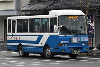 產交バス 人吉五木線/五木椎原線