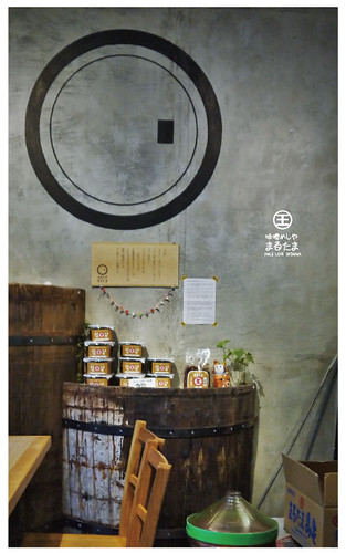 味噌飯屋(玉那霸飯屋)-11