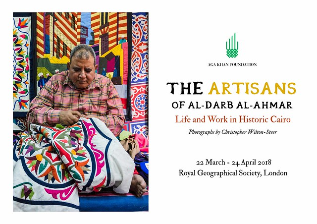 The Artisans of al-Darb al-Ahmar: Life & Work in Historic Cairo