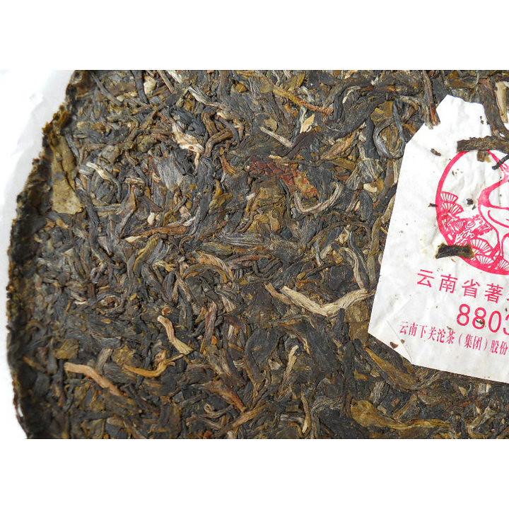 2011 XiaGuan 8803 Iron Cake 357g   YunNan    Puerh Raw Tea Sheng Cha