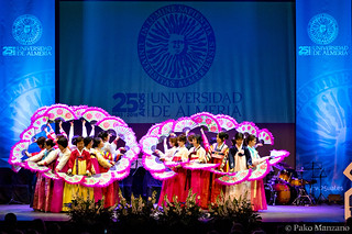 The Korean Academy Orchestra_13_© Pako Manzano