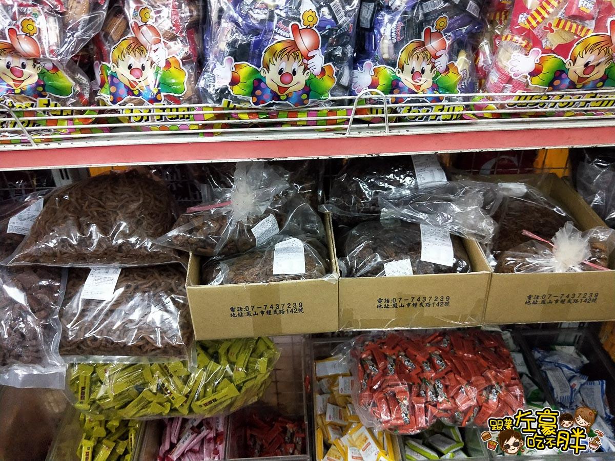 屏東餅乾零食批發隆達食品飲料-38