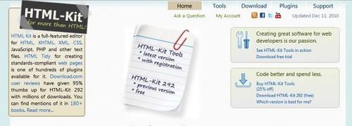 텍스트 에디터/HTML Kit