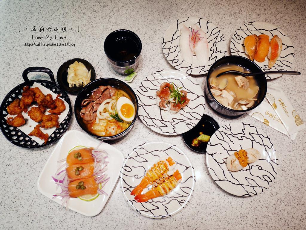 台北西門町平價日本料理餐廳壽司海鮮推薦點爭鮮 (4)