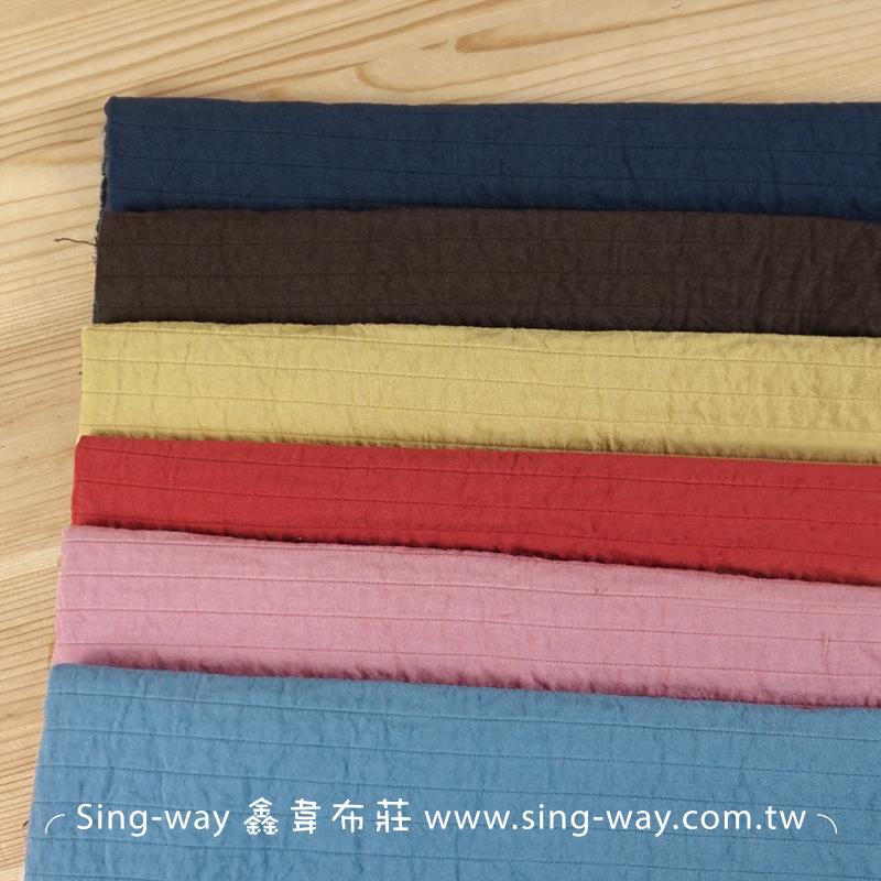 套染洗條紋布 素面 懷舊復古苦水洗 簡約無印 禪風 厚質棉襖 中國服裝布料 FA1490012