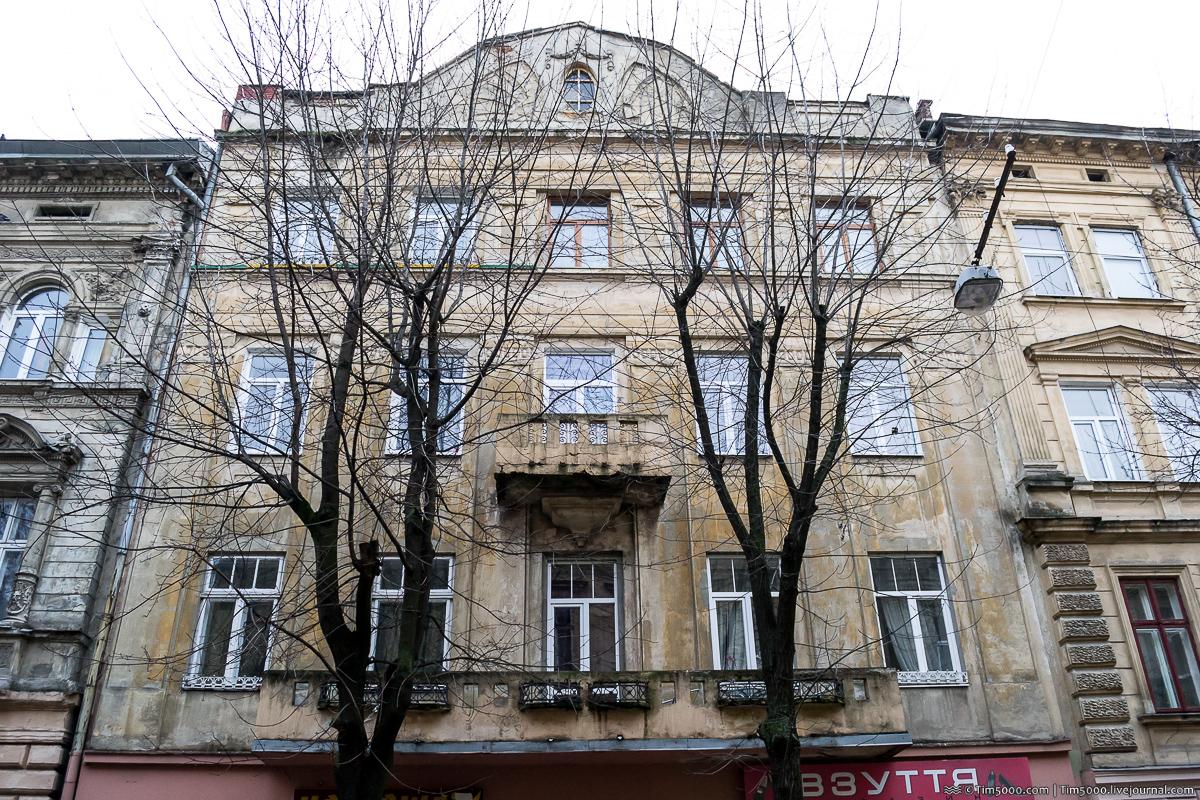 Дом во Львове, в котором жил Лем