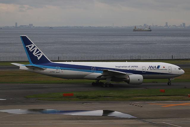 JA741A