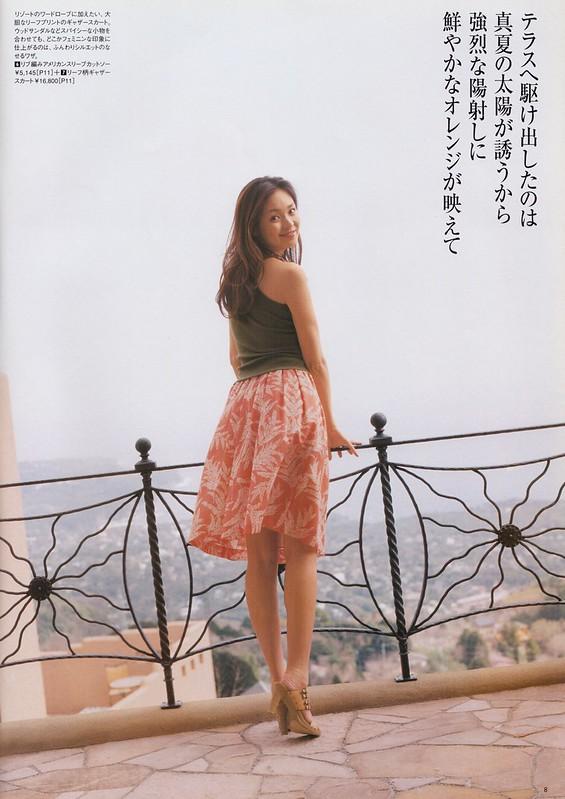 アメリカン・スリーブ・カットソー, 2006 / SHIHO