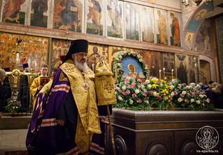 Память святителя Никиты 650