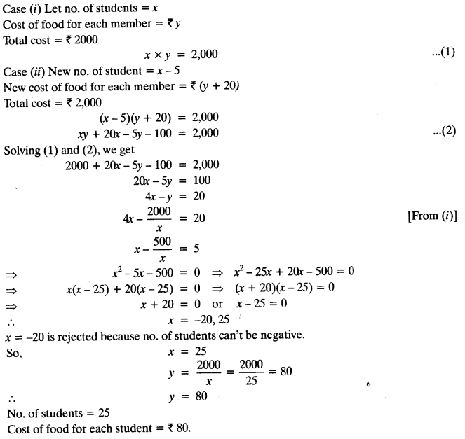 Quadratic Equations Chapter Wise Important Questions Class 10 Mathematics 147
