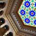 La biblioteca di Sarajevo