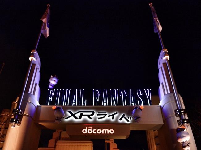 Final Fantasy XR Ride_04