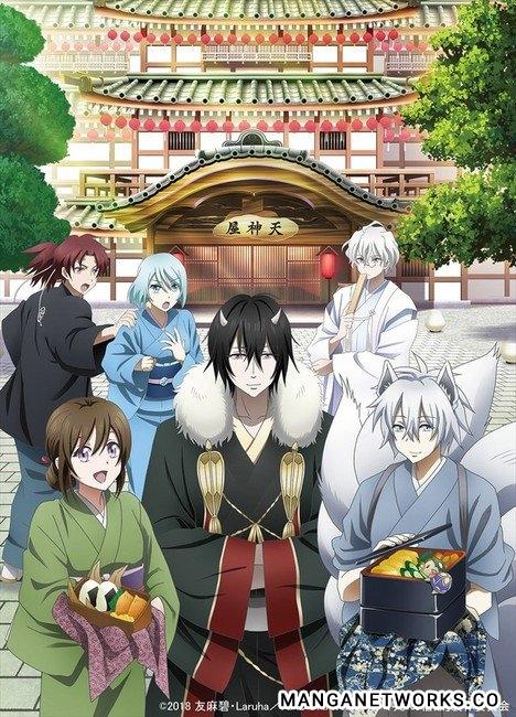 39884101932 920deaf61b o Bộ anime Kakuriyo  Bed & Breakfast for Spirits  sẽ có 26 tập phim