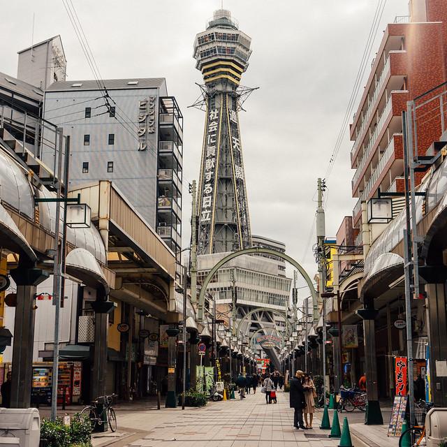 Osaka_202