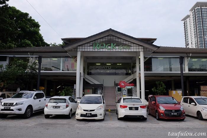 Rock Cafe (1)