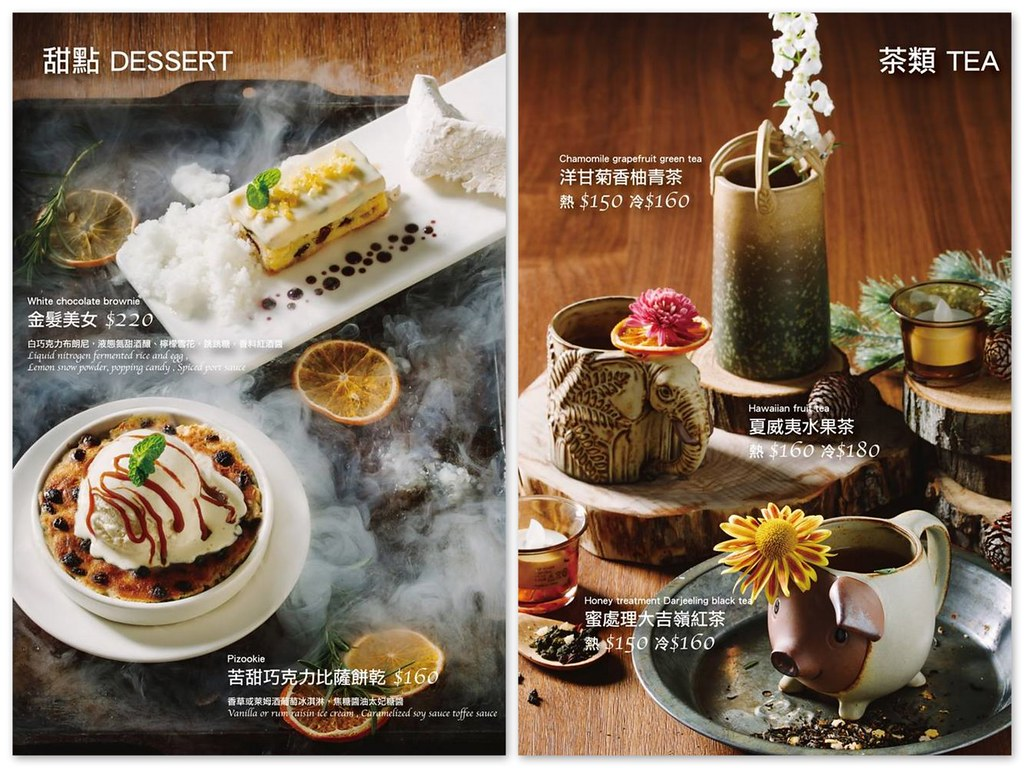 HURRAY sports club菜單價位menu (1)