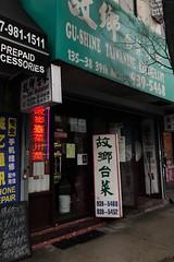 日, 2018-01-28 14:04 - 故郷台菜