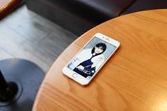 el Lotte.com