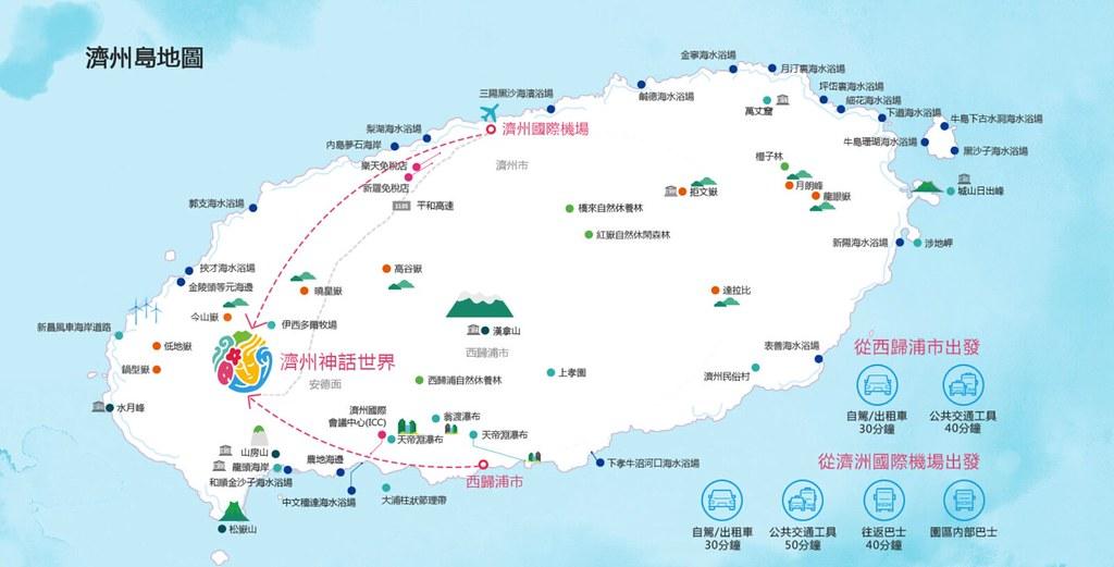 【濟州島藍鼎飯店住宿】神話世界度假村 GD代言 難得濟州雪景+新GD咖啡廳(附濟州島地圖) @GINA環球旅行生活 不會韓文也可以去韓國 🇹🇼