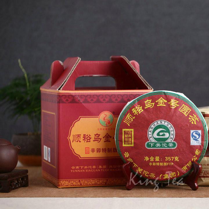 2011 XiaGuan ShunYu WuJinHao Cake 357g   YunNan    Puerh Raw Tea Sheng Cha