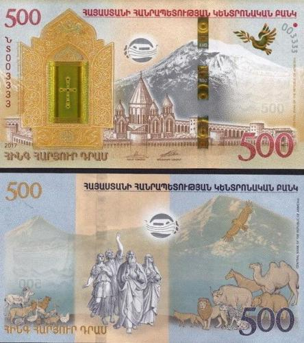 500 Dram Arménsko 2017 P60F UNC