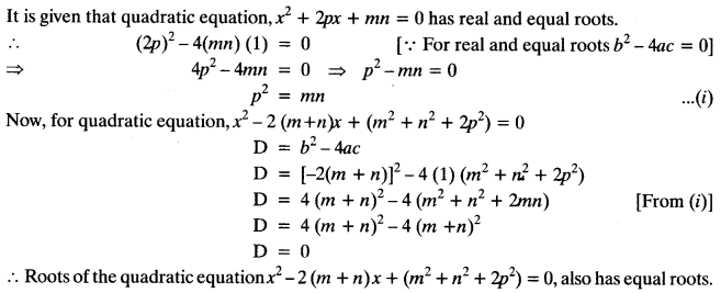 Quadratic Equations Chapter Wise Important Questions Class 10 Mathematics 27