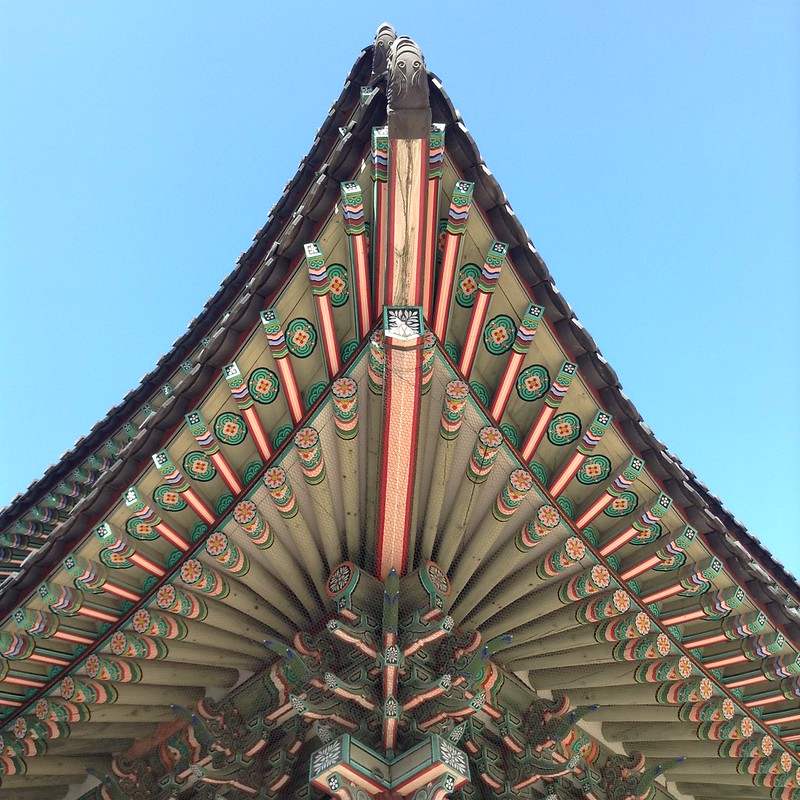Changdeokgung Palace | One Day in Seoul