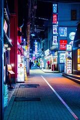 Day zero: Tokyo
