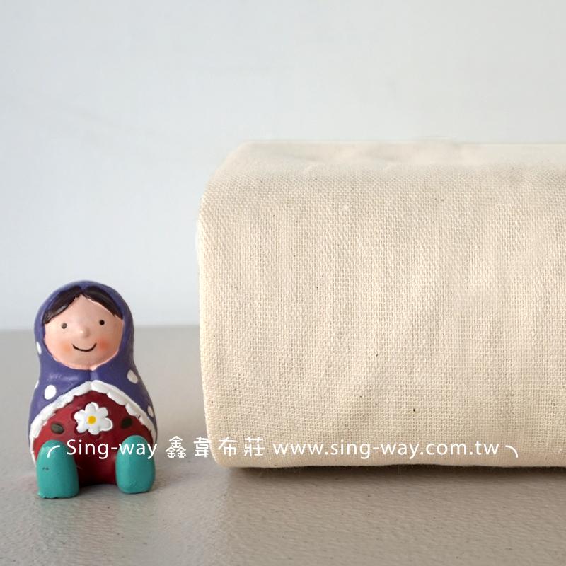 2C450307 素面  素面棉質原胚布 5尺7
