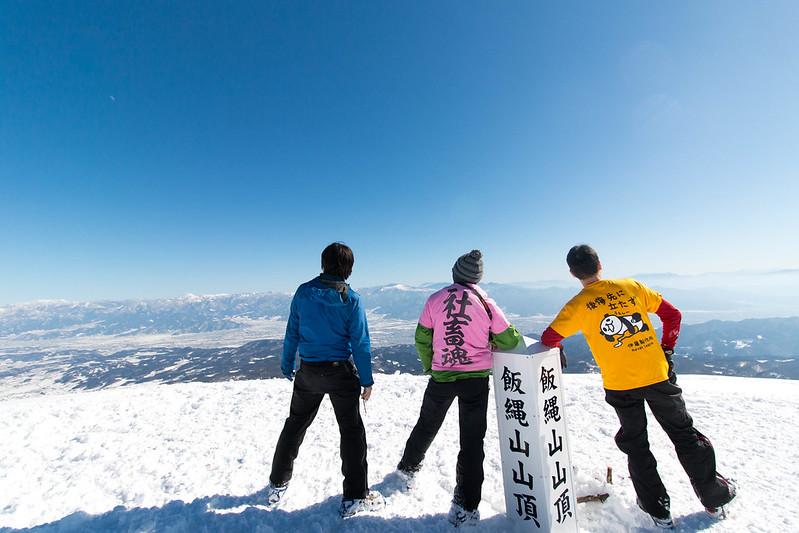 20170204-飯縄山-0412.jpg