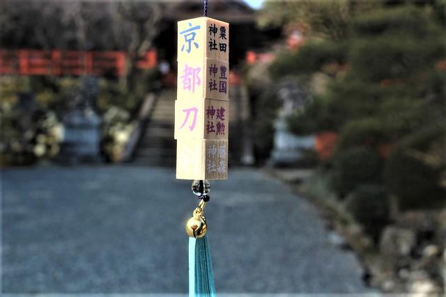 kenkunjinja-gosyuin01047