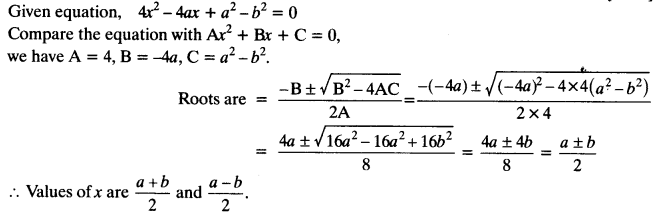 Quadratic Equations Chapter Wise Important Questions Class 10 Mathematics 110