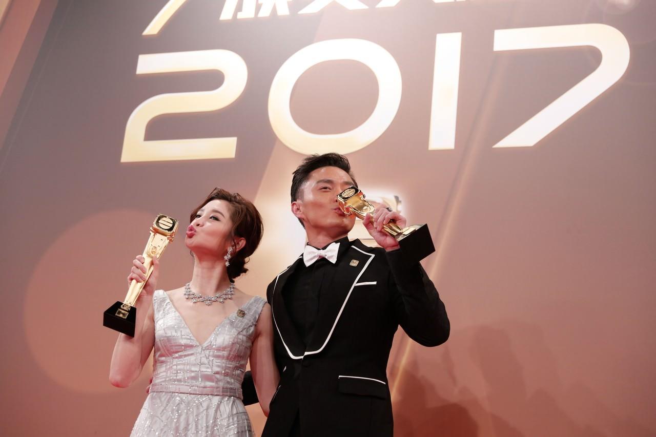 萬千星輝頒獎典禮2017 (資料圖片)