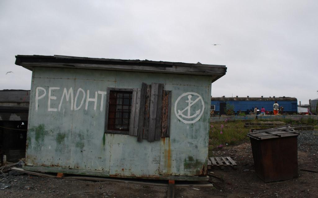Rabocheostrovsk-1