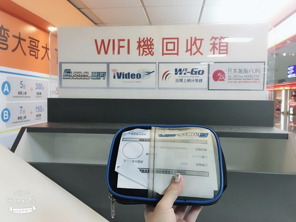 北海道親子遊】GLOBAL WiFi 日本上網分享器(303ZT 吃到飽不降速