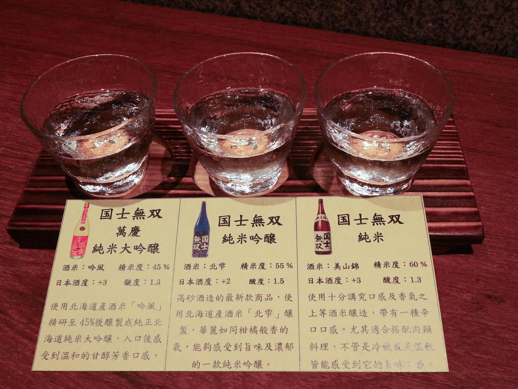 光琳大安店-會席料理 (14)