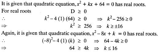 Quadratic Equations Chapter Wise Important Questions Class 10 Mathematics 26