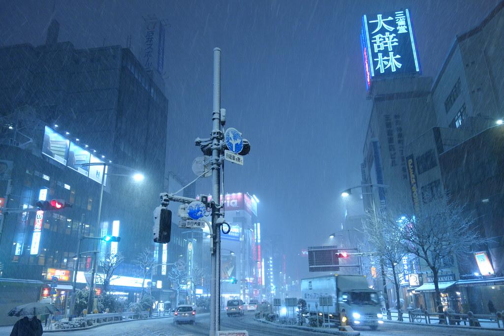 Kanda Jimbocho, Tokyo