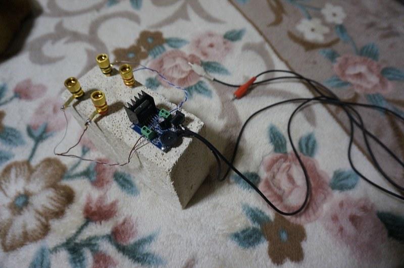 TDA7266 Power Amp